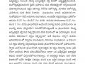 09 Sept Sravana Patrika-page-006