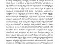 09 Sept Sravana Patrika-page-007