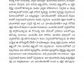 09 Sept Sravana Patrika-page-009