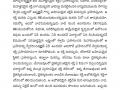 09 Sept Sravana Patrika-page-016