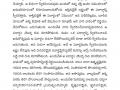 09 Sept Sravana Patrika-page-017