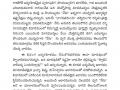 09 Sept Sravana Patrika-page-019