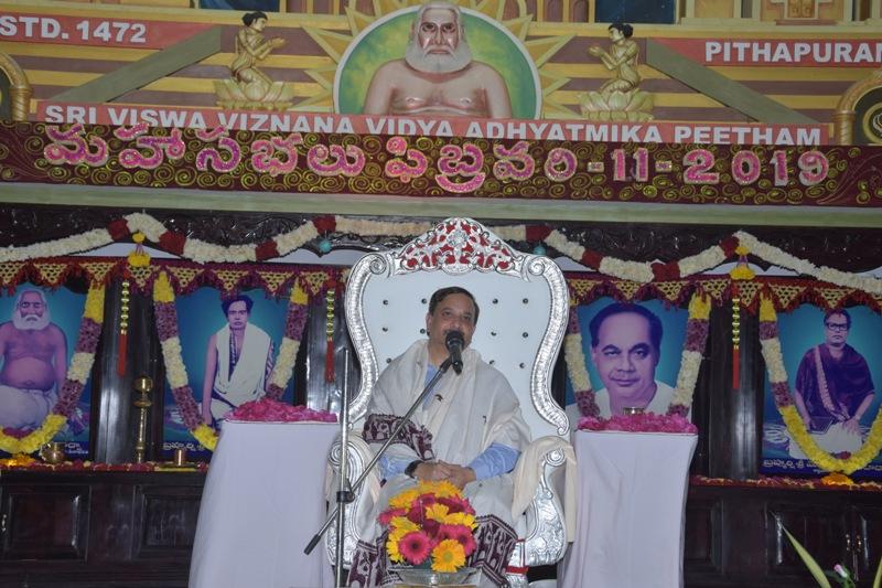 Sathguru Speech at 2019 MahaSabhalu 3rd day