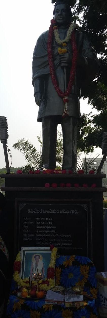 02-75thVardanthi-KavisekharaDrUmarAlisha-Kakinada-EG-AP-23012020