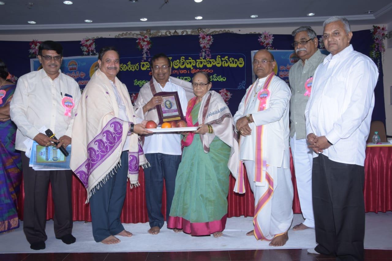 21-UmarAlisha-Sahithi-Samithi-2020-Bhimavaram-wg-ap-23012020