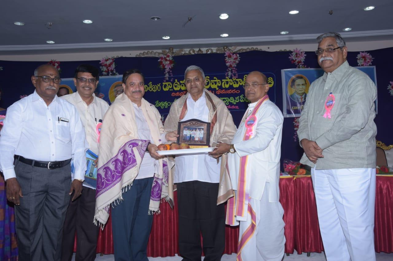 23-UmarAlisha-Sahithi-Samithi-2020-Bhimavaram-wg-ap-23012020