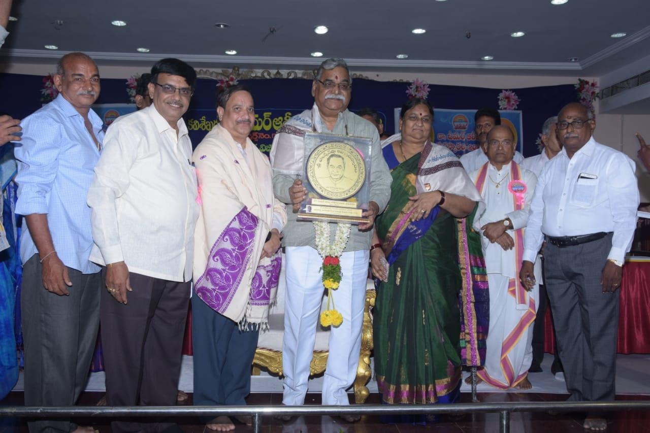 25-UmarAlisha-Sahithi-Samithi-2020-Bhimavaram-wg-ap-23012020