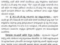 Summary of Day1 MahaSabha-3