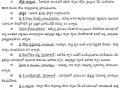 Summary of Day2 MahaSabha-1