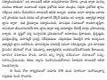 Summary of Day2 MahaSabha-2