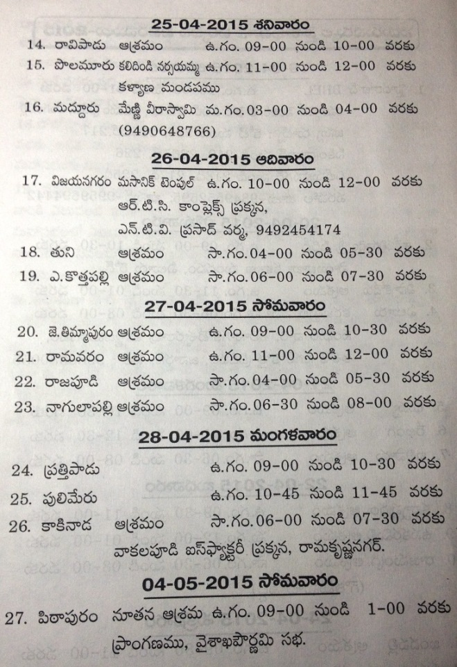 Vysakhamasam Tour Details - Page2