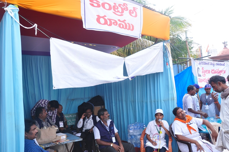 Volunteer speaking at control room on 24 Jul 2015, 11th day of Godavari Pushkaralu at Gowthami ghat