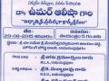 Invitation for Spiritual discourse by Dr.Umar Alisha
