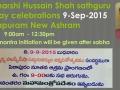 Hussain Shah Birthday 9-9-2015