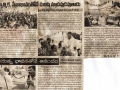 26-12-2015-Aandhar Prabha