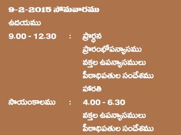 MahaSabha2015-Invitation2