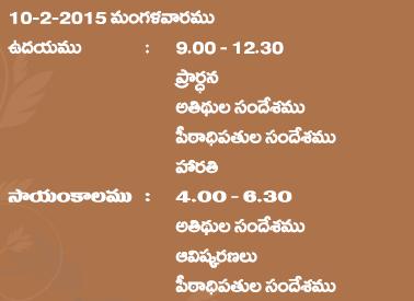 MahaSabha2015-Invitation3