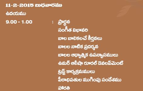 MahaSabha2015-Invitation4