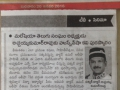 AndhraJyothi - Coverage