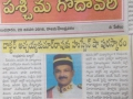 Andhrabhoomi - Coverage