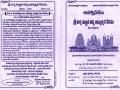 Kakinada-Media Coverage