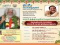 Ugadhi Puraskharam on 9-Apr-2016