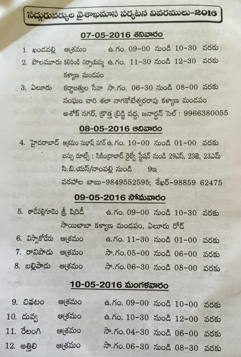 Vysakhamasam - 2016 Tour Details - Page1