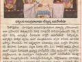 2016-09-10 Andhra Jyothi