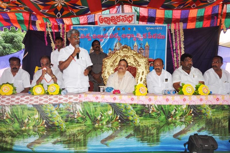 Sathguru Dr. Umar Alisha in Tadepalligudem