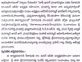 Rajahmundry Press Note-1
