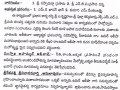 Rajahmundry Press Note-2