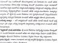 Annavaram Press Note