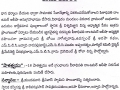 Viravada Press Note - Karthika Masam Tour - Viravada, East Godavari District, AP