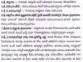 Hyderabad Press Note-1