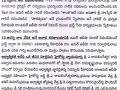 Hyderabad Press Note-2