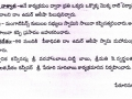 Hyderabad Press Note-3