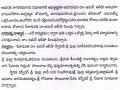 07-11-2016-Valluripalli