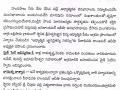 Press note  08-11-2016-Ballipadu.