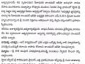 Press note  08-11-2016-Penakanametta.