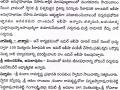 Press note  08-11-2016-Relangi Sabha.