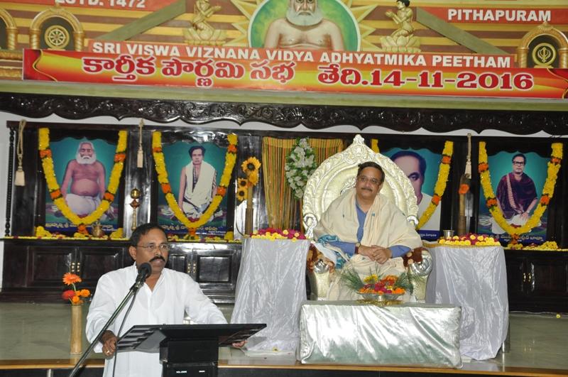 Guest sri  Prof. Murru Mutyalu Naidu Vice-Chancellor , ADIKAVI NANNAYA UNIVERSITY -Rajajmundry .