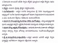 Karthikapovurnami Sabha Press Note-1