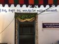 Karthika Masam Tour - RamarajuKandrika,Chitoor District,APc