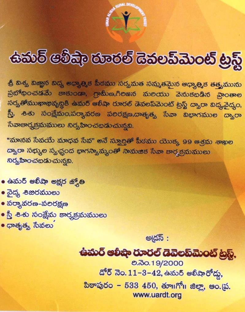 invite3
