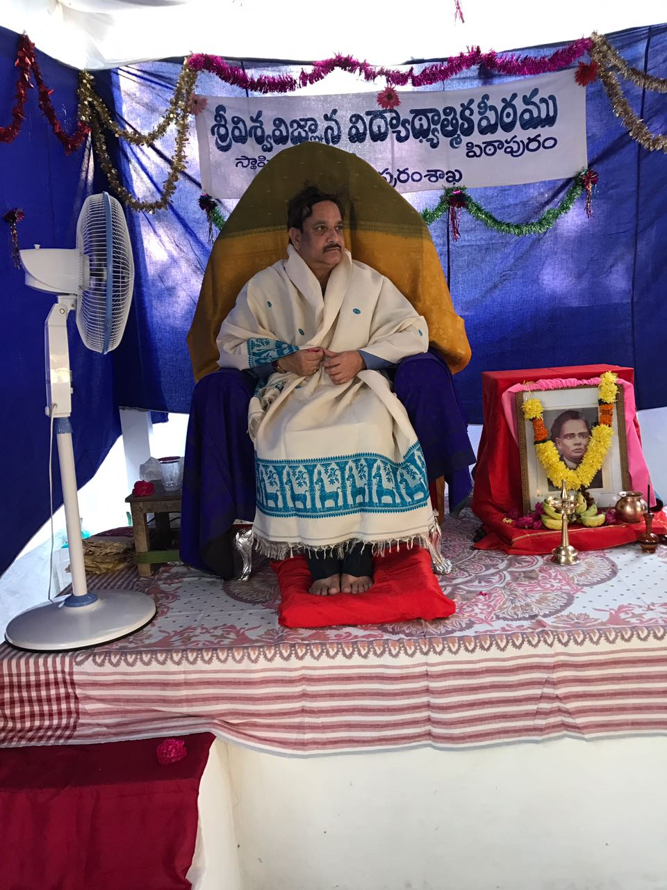 Sathguru Dr.Umar Alisha delivering his speec at Bheeshma Ekadasi Sabha in Narsapuram, West Godavari District.