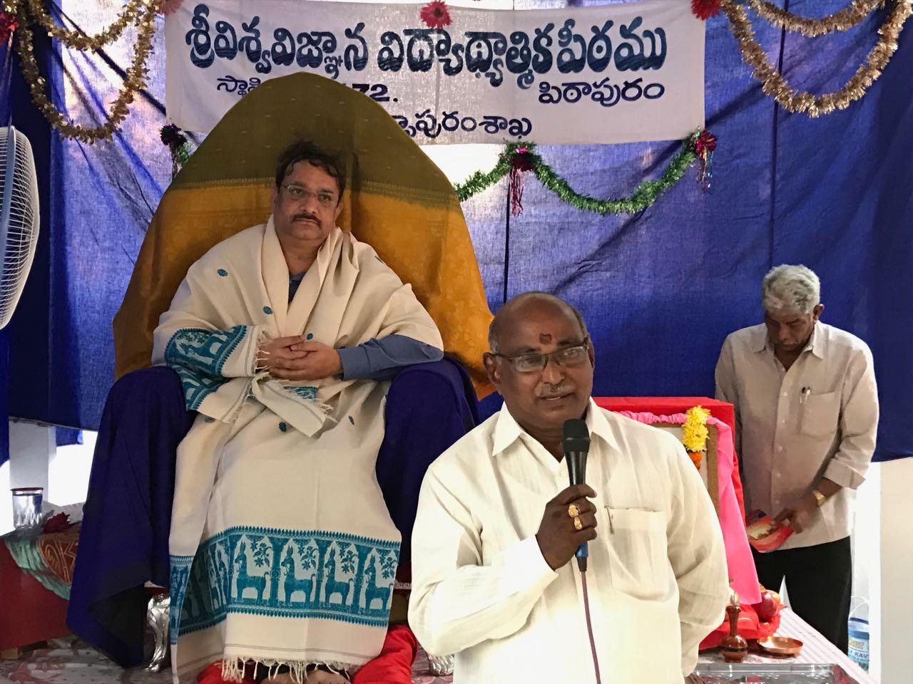 Bheeshmha Ekadasi Sabha At Narsapuram Sri Viswa Viznana Vidya Aadhyatmika Peetham