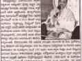 2017-02-08 Aaksharam