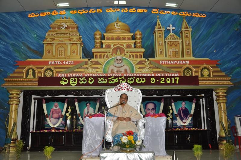 Speech delevered by Sathguru Dr.Umar Alisha