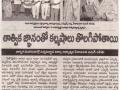 2017-02-11 Andhra Jyothi
