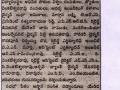 2017-02-11 Visakhasamacharam  2